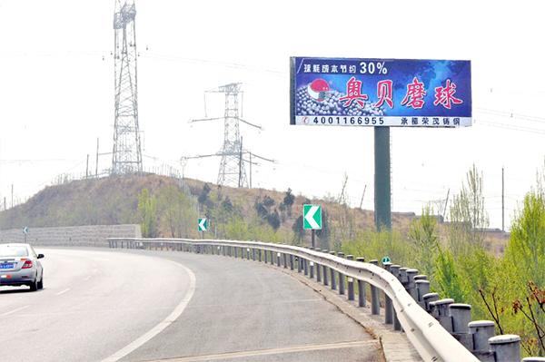 张家口户外高速高炮广告京藏高速北京方向