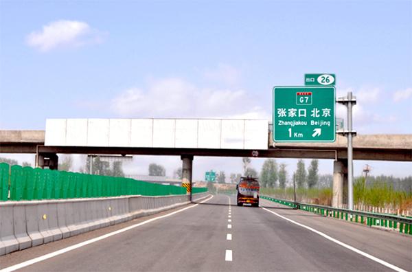 张家口高速户外跨线桥广告张涿高速