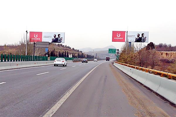 张家口广告牌制作高速广告对塔广告牌