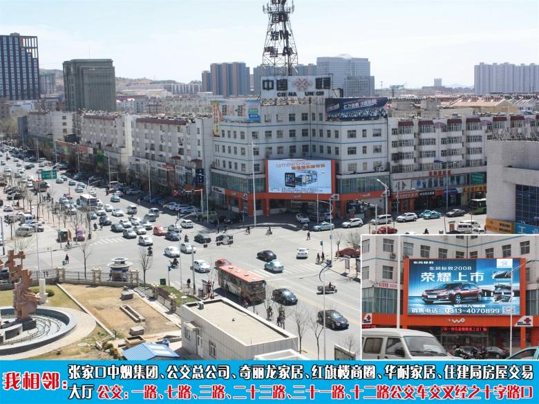张家口工业街联通户外LED广告