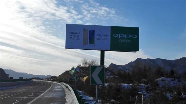 高速公路塔牌广告