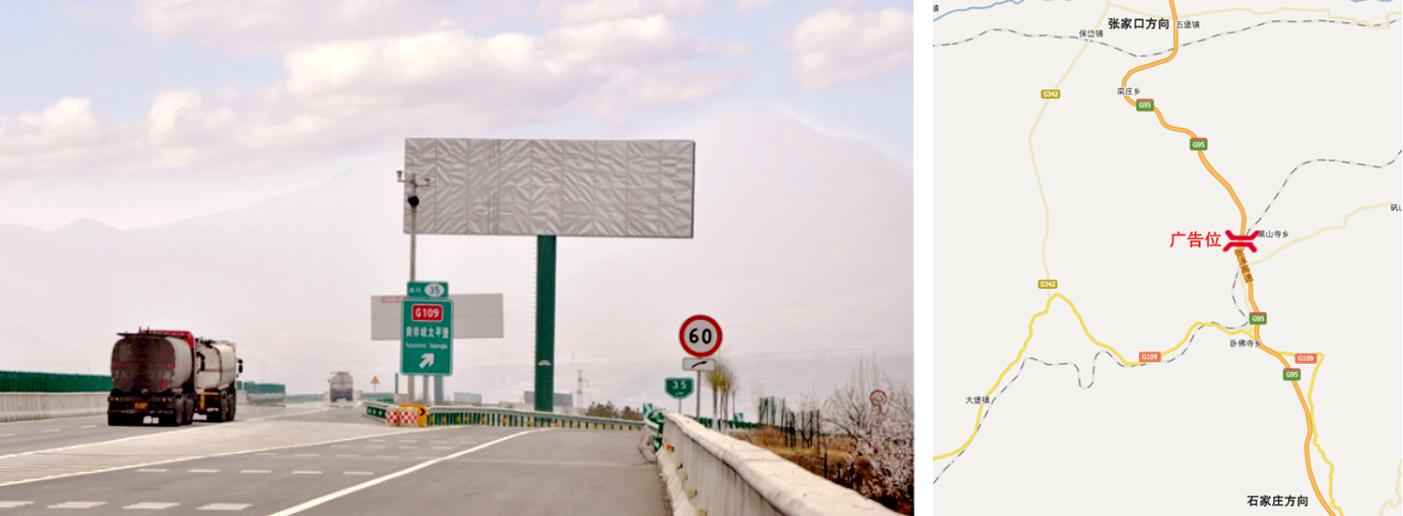 张家口张涿高速(G95)广告单立柱
