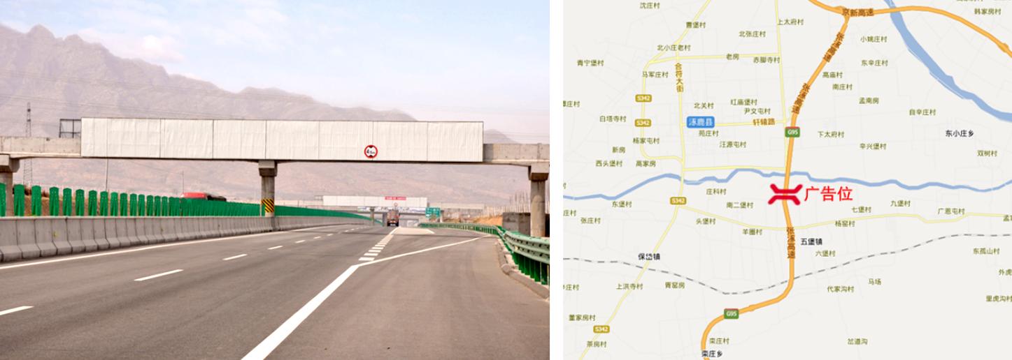张家口张涿高速跨线桥广告投放K31+600