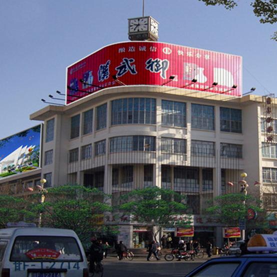 张家口楼顶三面翻喷绘广告牌制作 户外广告