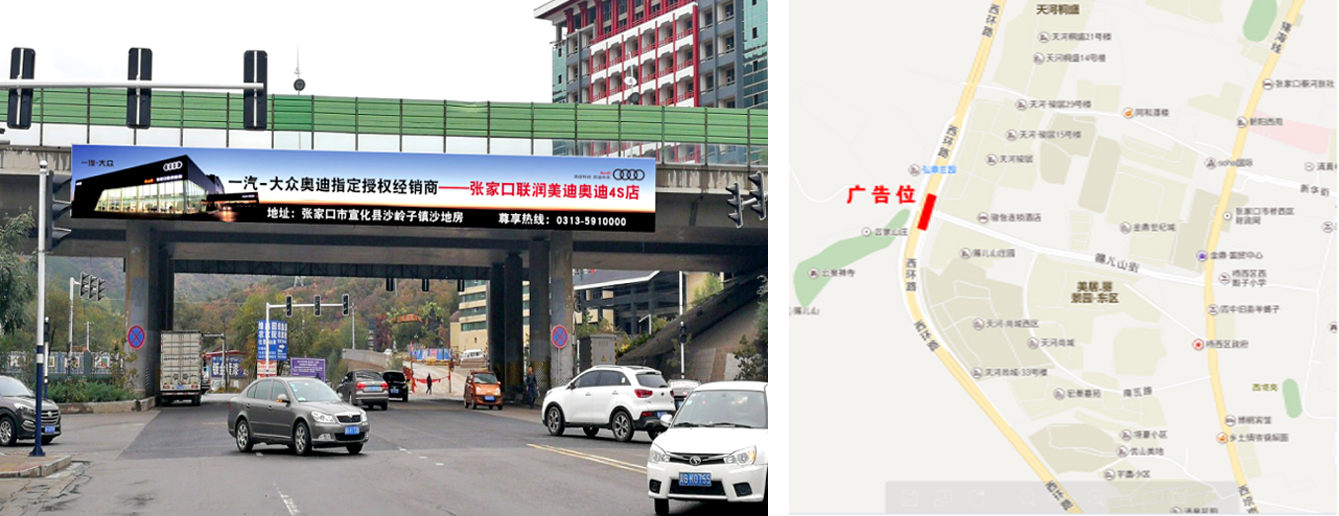 张家口户外桥体广告投放资源