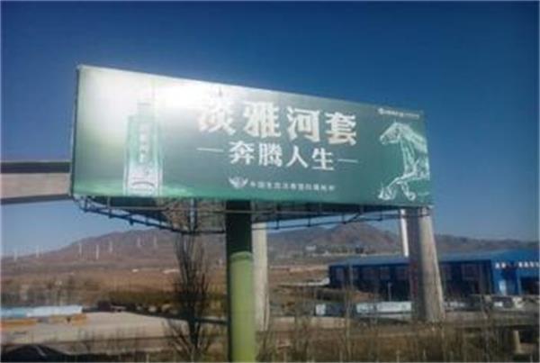 张家口高速路塔牌广告制作