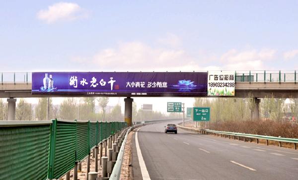 张家口广告牌制作桥体广告
